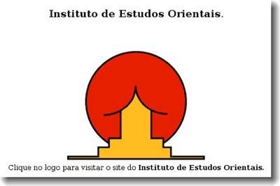 Азиатская жопа. Логотип