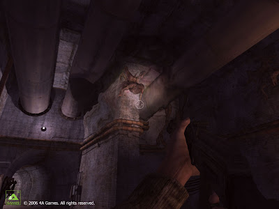 Метро 2033. Скриншот: Жаба настенная - 5 р.