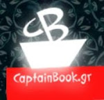 CaptainBook.gr ;)
