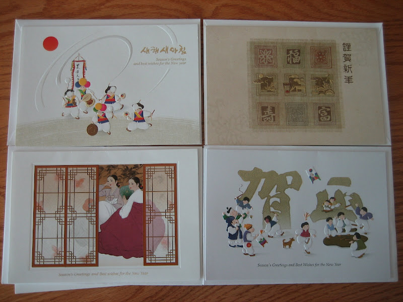 The constant crafter in south korea korean christmas cards korean christmas cards m4hsunfo
