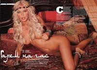 Знаменитая блондинка Маша Малиновская