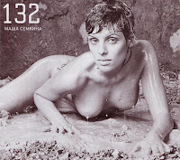 Модель Маша Семкина испачкала свое сексуальное тело в глине для журнала Playboy