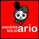 Aniversário Solidário