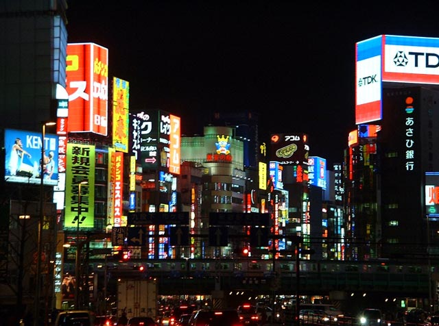 Tokyo Japan  City new picture : The Seventh Cloud }: In Tokyo Japan take me there!