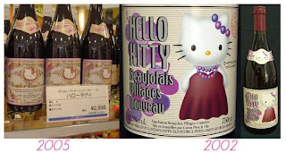 Hello Kitty Red Wine 2002 and 2005