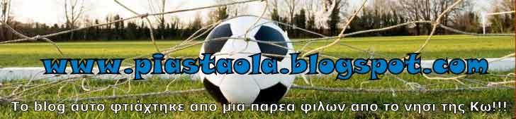 piastaola.blogspot.com