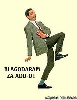 Blagodaram Za Add-ot (Mister Bin)