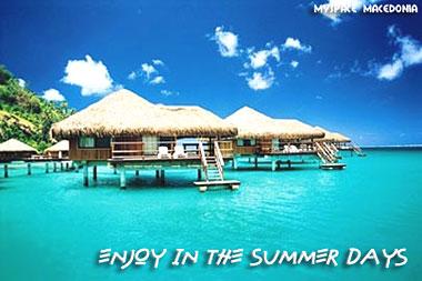 [enjoy-summer-days-beach-water-house-hut.jpg]