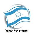 Amic d'Israel