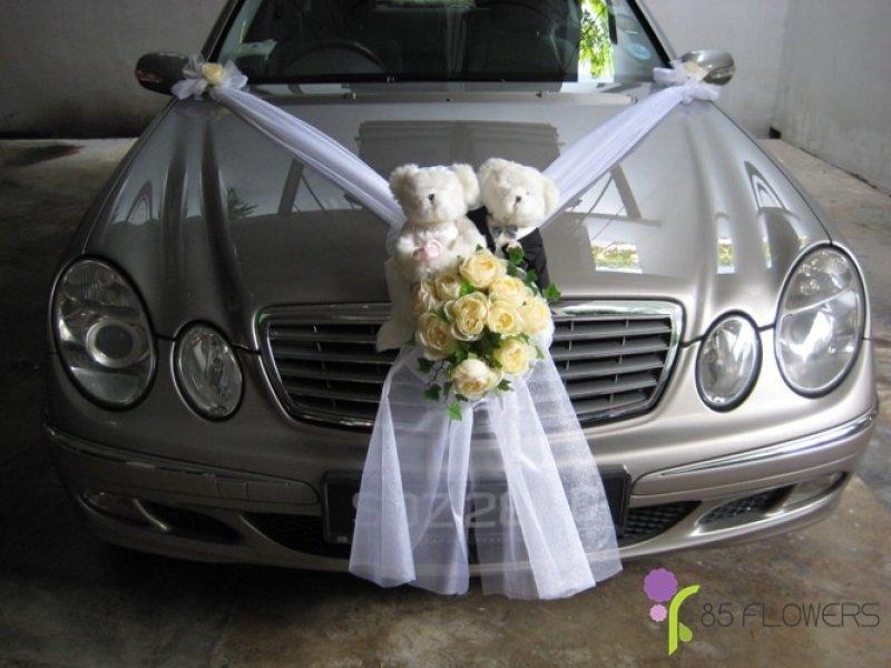 a everlasting moment we promise wedding car. Black Bedroom Furniture Sets. Home Design Ideas