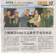 Nanyang Press - 6 Aug 2009