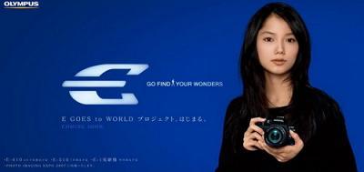 奥林巴斯E620相机 宫崎葵和Lily Franky - bldr - Georges blog