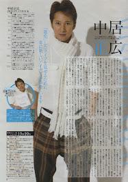Nakai Masahiro