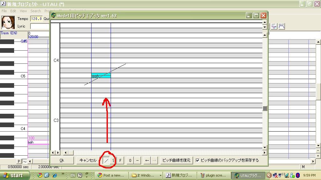 Pitch Editor! (Mode1用ピッチエディタv1.62) Plugin+screencap+4