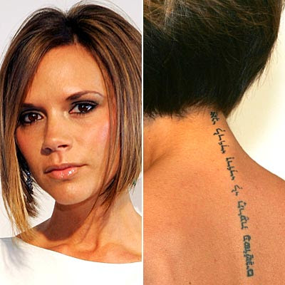 best soccer tattoos victoria beckham tattoos