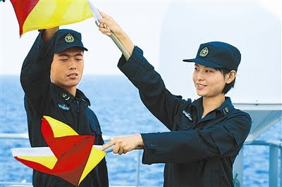 ... implementing escort mission in the Gulf of Aden, Chen Chen, a female ...