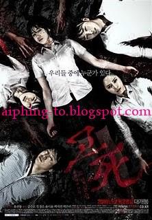 http://1.bp.blogspot.com/_3wfNGNJoggE/TRm-EEUuRTI/AAAAAAAAASw/J2BoO5MVNUo/s1600/death+bell.jpg