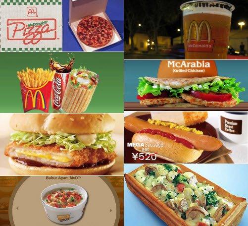 Distintos menúes de McDonald alrededor del mundo!