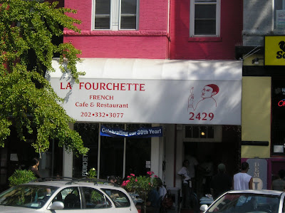 Brunch DC: LA FOURCHETTE