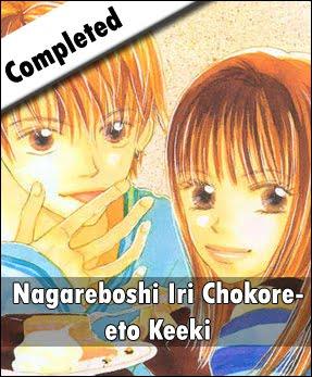 Nagareboshi Iri Chokoreeto Keek