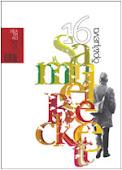 Ξανακυκλοφορεί το θεατρικό περιοδικό «Δρώμενα»