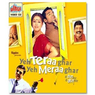 Yeh Teraa Ghar Yeh Meraa Ghar movie