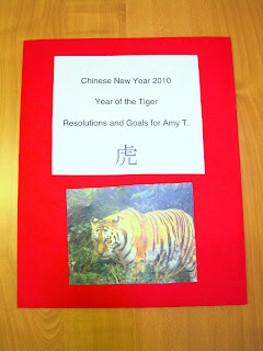 NAMC montessori classroom journal resolution activities chinese new year