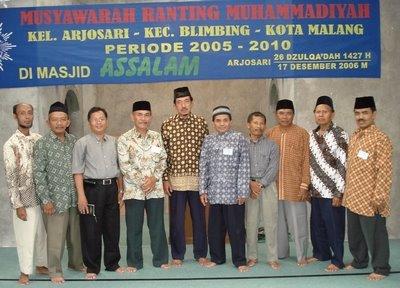 Kegiatan Musyawarah Ranting Muhammadiyah