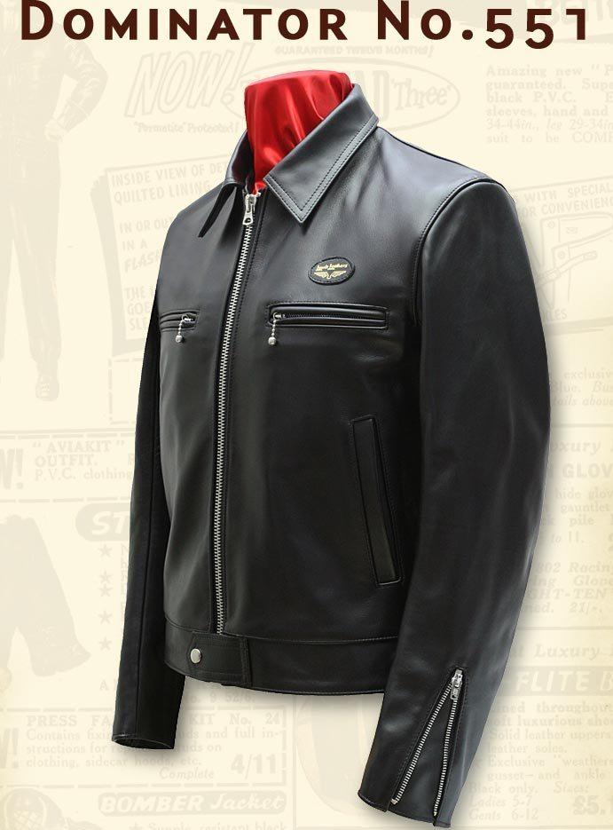 luton lewis motor clothing