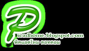 ดาราไทย ภาพ หวิว ดารา ไทย ภาพหลุดดาราไทย ภาพหลุดทางบ้าน