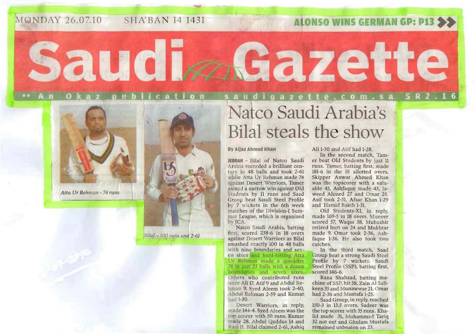 Atta Ur Rehman Mughal Player of Saudi Arabia