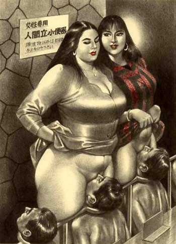 комиксы госпожа и раб