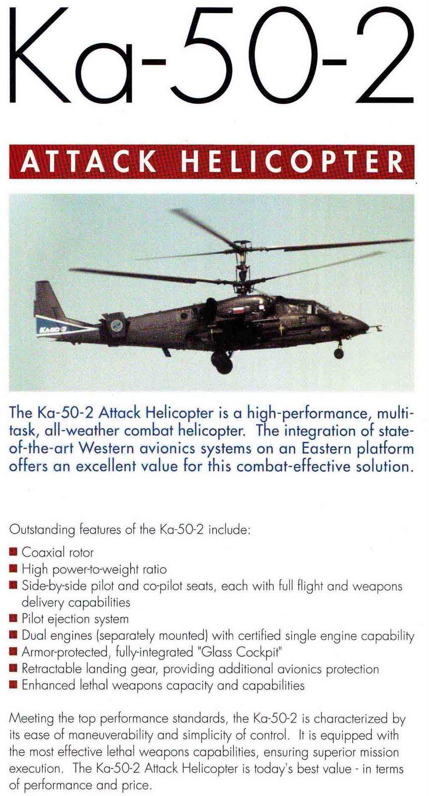 Ka-50-2-1.JPG