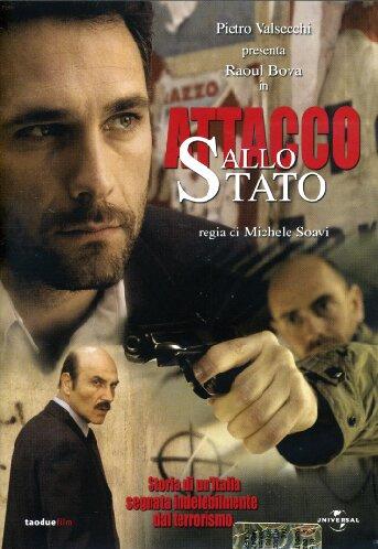 Attacco alla stato (2006)