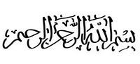 AL-FATIHAH...
