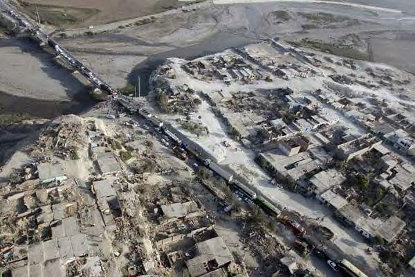 espagnol au collu00e8ge: Cu00f3mo vivu00ed el terremoto, que hasta ahora deja ...