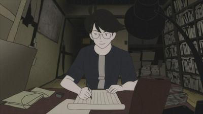 watashi no shumi essay