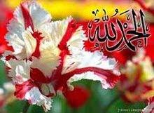 kathir nikmatMu,ya Allah..