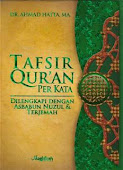 Produk 02 - Quran Tafsir Perkata