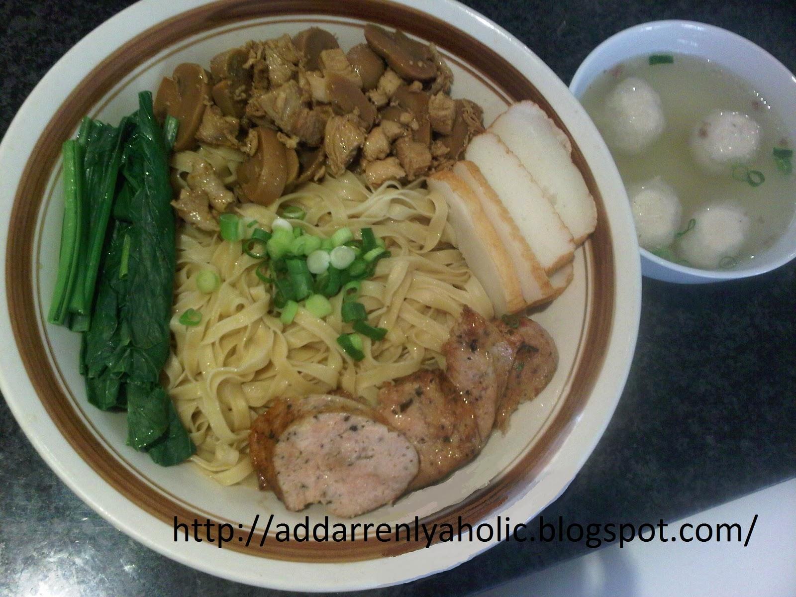 My Little Kitchen Life Mie Ayam Jamur