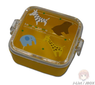 squirrel and fox bento box lunch. Black Bedroom Furniture Sets. Home Design Ideas