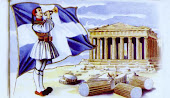 Hellenic National Anthem & Greek National Pride Blog