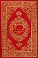 Traducción de los significados del Sagrado Corán al Español