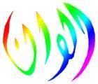 Alwaan - Arab Lesbian Women & Allies Network