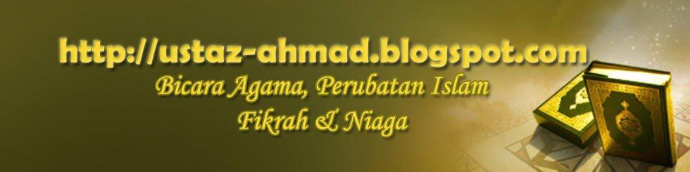 Bicara Agama, Perubatan Islam, Fikrah & Niaga
