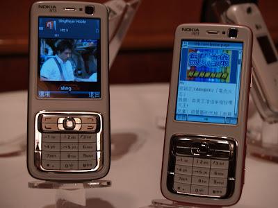 呢款手機手感幾好