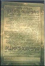 Amenthy, nombrado en las tablas de esmeralda