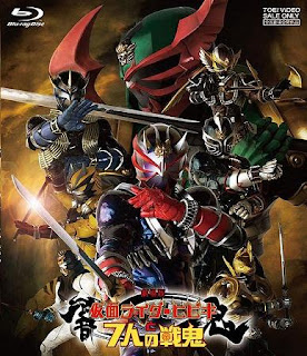 Kamen Rider Hibiki & The 7 War Oni Movie (2005)