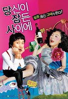 What Happened Last Night AKA While You Were Sleeping (KOREAN 2008)