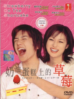 Strawberry On The Shortcake (JDrama 2001)